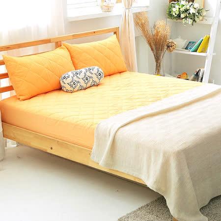 美夢元素 繽紛馬卡龍保潔床墊-單人〈洋柑橘〉