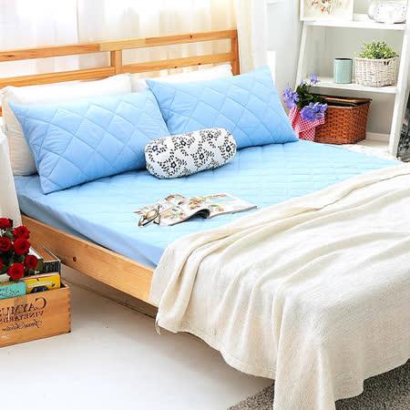 美夢元素 繽紛馬卡龍保潔床墊-單人〈果漾藍〉