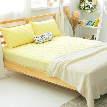 美夢元素 繽紛馬卡龍保潔床墊-單人〈檸檬黃〉