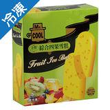 MR. COOL金點綜合四果雪糕350G/盒