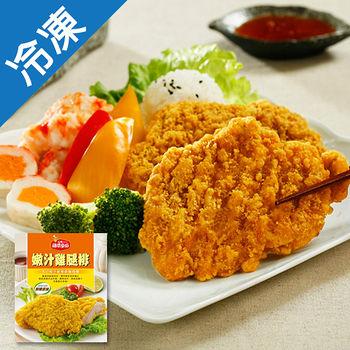 大成嫩汁雞腿排鮮嫩原味432G/包