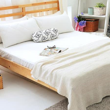 美夢元素 繽紛馬卡龍保潔床墊-雙人〈百合白〉