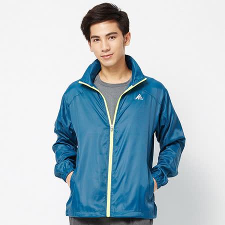 FIVE UP-撞色立領抗UV風衣外套-深藍