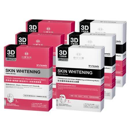 《台塑生醫》Dr's Formula亮白肌淨膚面膜6入組(熊果素*3盒+紅石榴*3盒)