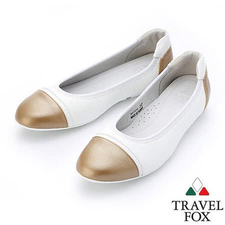 【女】Travel Fox  SOFT-柔軟鬆緊邊平底娃娃鞋914333(金-00)