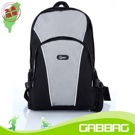 GABBAG 佐豐NB後背包(灰)(GB09215-13)