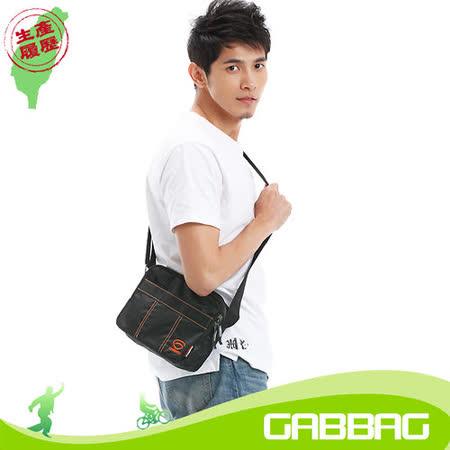GABBAG 織原隨身包(黑)(GB10207-01)