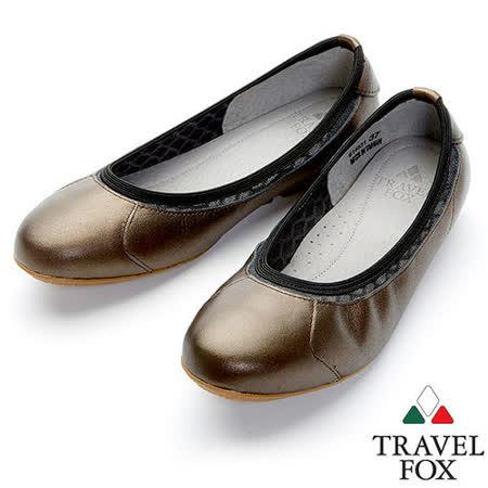 Travel Fox SOFT-EZ柔軟娃娃鞋914831(銅-52)