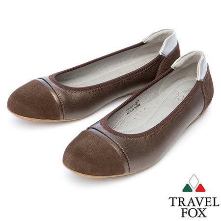 Travel Fox SOFT-麂皮層次柔軟休閒鞋914833(銅-52)