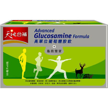 【天地合補】高單位葡萄糖胺飲60mlX6入
