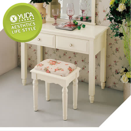 【YUDA】鄉村田園風 公主專屬 SD901 梳妝椅/化妝椅/鏡檯椅凳 象牙白 (松木實木)
