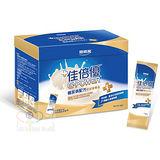 大包裝【維維樂佳倍優】糖尿病配方奶粉40gX48包(2盒) 加贈AWANA真空斷熱燜燒罐