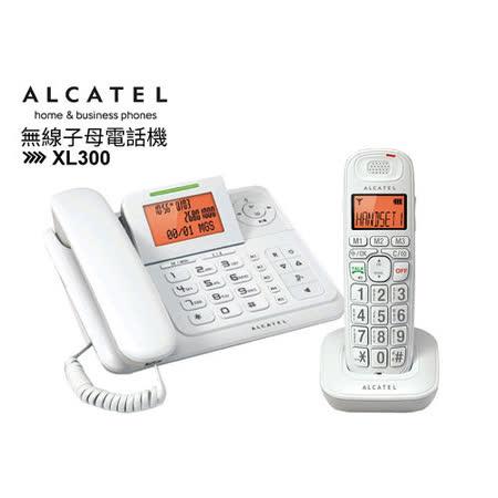 ALCATEL 阿爾卡特 數位無線子母電話機 XL300 白色