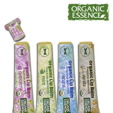 Organic Essence-美國護唇膏6g(4入組)(環保裸裝)