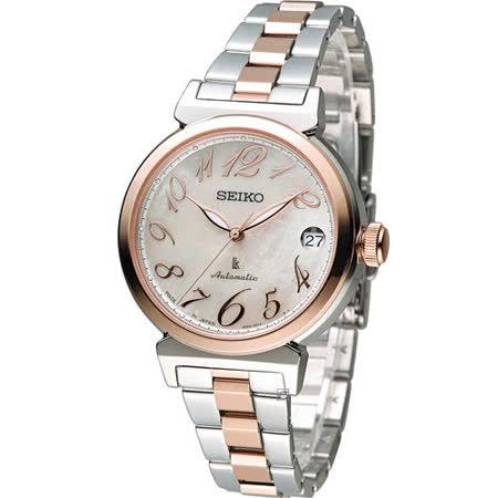 精工 SEIKO LUKIA 花漾時光機械腕錶 4R35-00J0KS SRP872J1