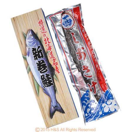 特選北海道大紅鮭魚禮盒