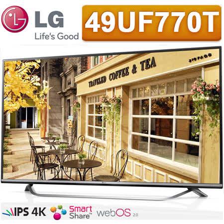 LG樂金 49型4K webOS Smart LED液晶電視(49UF770T)*送7-11禮券600元