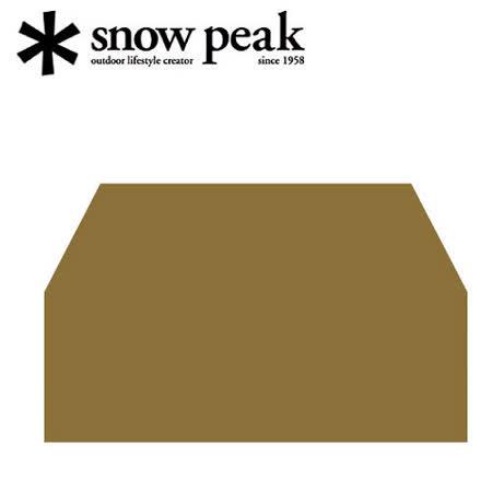 【日本 Snow Peak】Tortue Pro.-TT 圓弧別墅帳 pro-專用地布/搭配TP-770R.有效隔絕與地面的寒氣.PU 塗層耐水壓1800mm/ TP-770-1