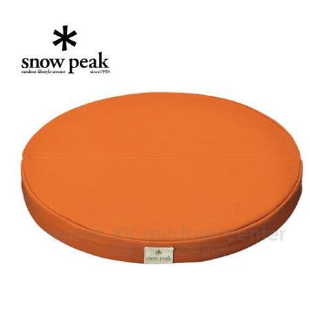 【Snow Peak】日本 公司貨 Lounge 坐墊_橘 TM-096OR
