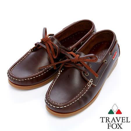Travel Fox 經典極致帆船鞋915627(咖啡-76)
