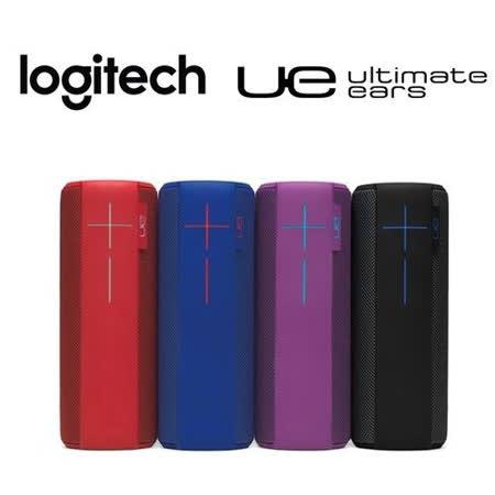 【3/12前贈西提餐券】LOGITECH 羅技 UE MEGABOOM 攜帶型防水無線藍牙喇叭(4色) 公司貨