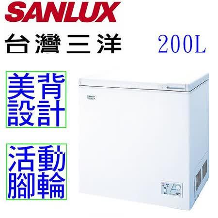 【台灣三洋 SANLUX】200公升環保冷凍櫃SCF-200T