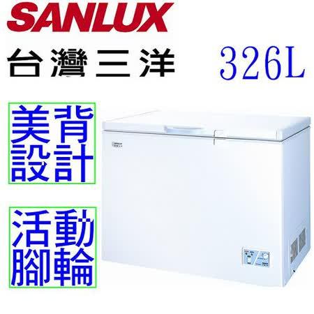 【台灣三洋 SANLUX】326公升環保冷凍櫃SCF-326T