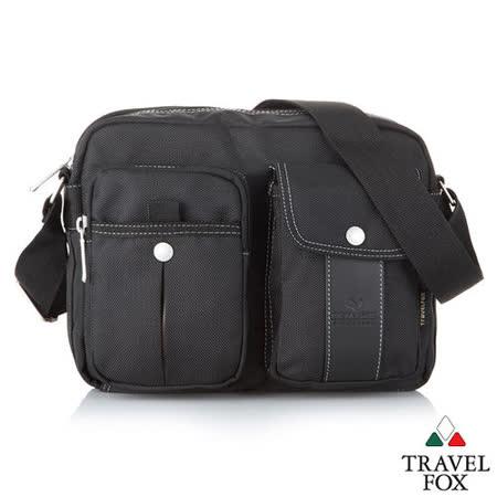 Travel Fox 旅狐鑽織雙層側背包(黑) (TB573-01)