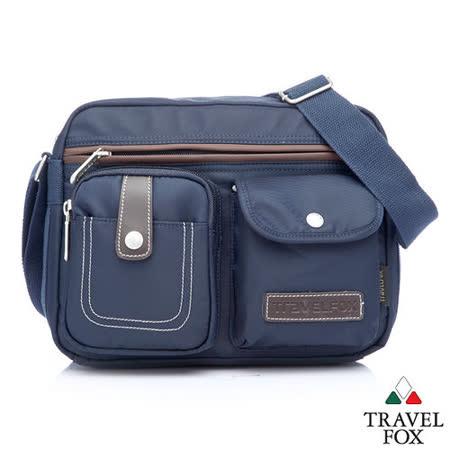 Travel Fox 旅狐西堤全防護側背包(藍)(TB605-47)