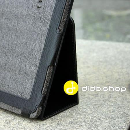 微軟 Surface Pro Pro2 10.6吋 平板專用皮套(PA060) 黑