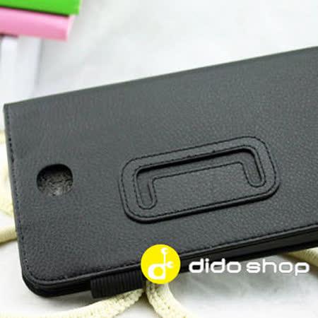 三星 Galaxy Tab3 T210 P3200 7吋平板電腦 皮套(PA054)
