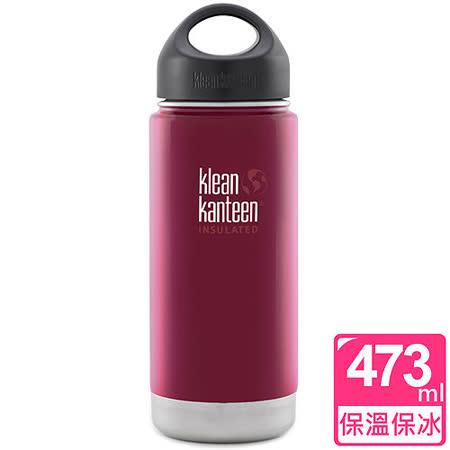 (任選) 美國Klean Kanteen 保溫瓶473ml_彩椒紅