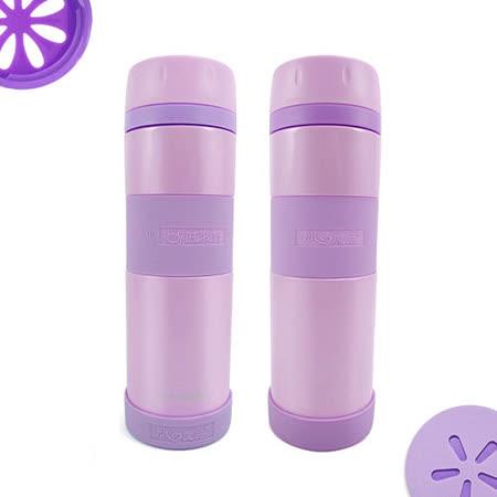 【2組】飪我行316不鏽鋼超真空保溫保冷瓶540ML優雅紫(CI-540A)