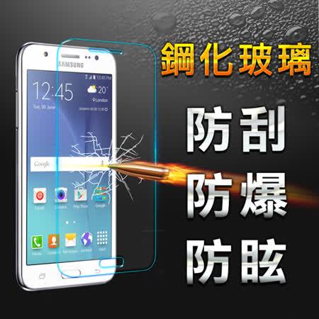 【YANG YI 揚邑】揚邑 Samsung Galaxy J5 防爆防刮防眩弧邊 9H鋼化玻璃保護貼膜