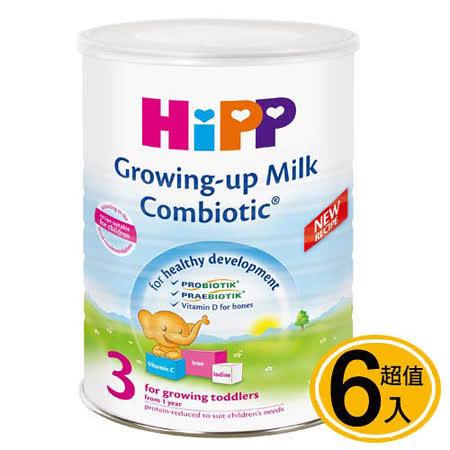 HiPP喜寶雙益幼兒成長奶粉/6入