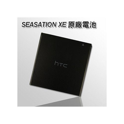 宏達電 HTC EVO 3D / X515 / Sensation XE 音浪機/Z715e 原廠電池(平行輸入無吊卡)