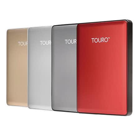 HGST 2.5吋 Touro S 1TB 外接式硬碟(7200轉)