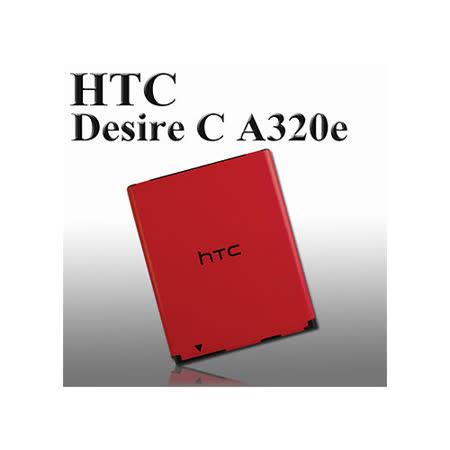 宏達電 HTC Desire C A320e 原廠手機專用鋰電池(平行輸入無吊卡)