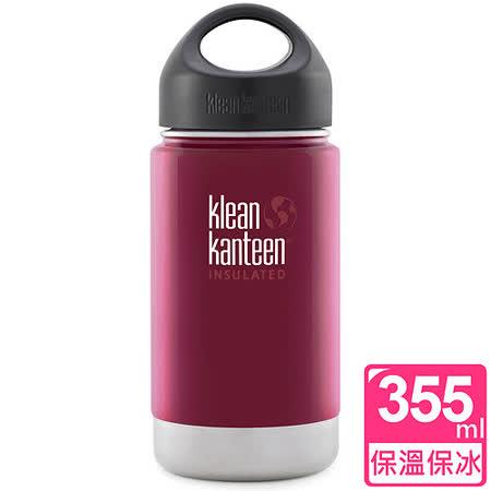 (任選)美國Klean Kanteen 保溫瓶355ml_彩椒紅