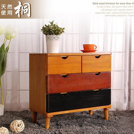 【桐趣】木器時代4抽實木收納櫃