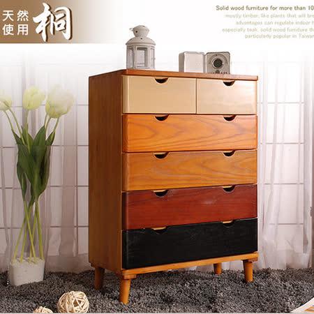 【桐趣】木器時代6抽實木收納櫃