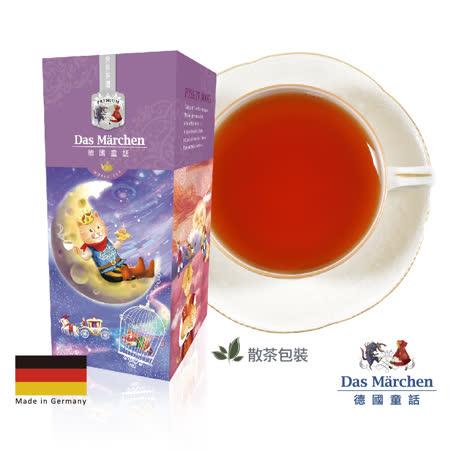 【德國童話】大吉嶺紅茶FTGFOP1(100g/盒)