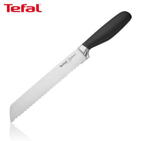 【好物推薦】gohappy快樂購Tefal法國特福 鈦釜系列20cm麵包刀去哪買sogo 雙 和 店