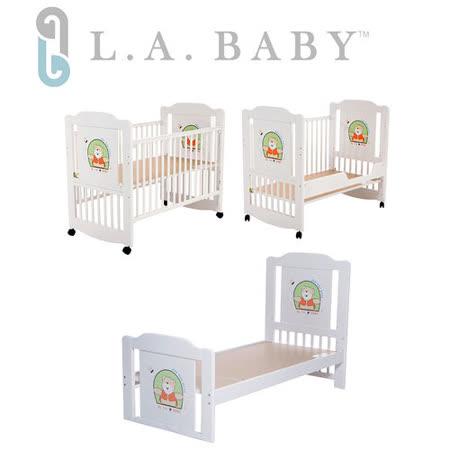 L.A. Baby 美國加州貝比 布魯克林三階段嬰兒成長大床/木床/原木床/嬰兒床-白色(新生兒-10歲幼童皆適用)