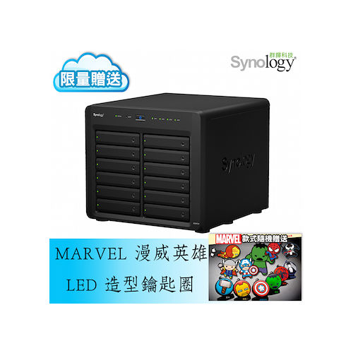 Synology群暉科技 DiskStation DS2415+ 12Bay網路儲存伺服器