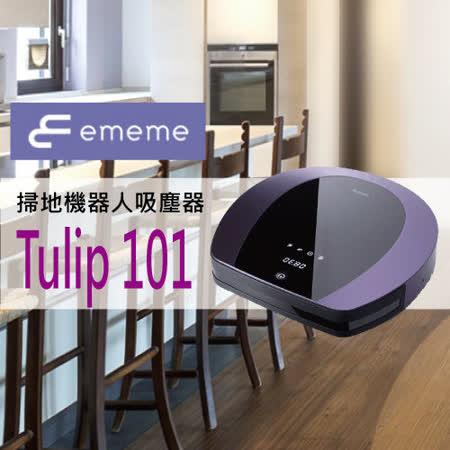 ★限時送耗材★【EMEME】TULIP101 第二代強吸力智慧型全功能機器人吸塵器 公司貨
