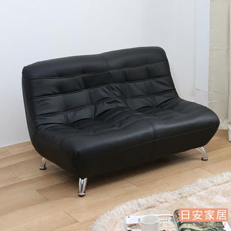 【日安家居】Lala拉拉和風迷你雙人沙發(3色)