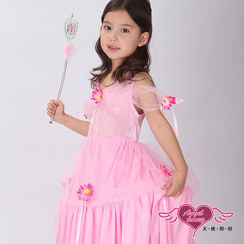 【天使霓裳】雪兒童角色服 花仙子萬聖節童裝系列(粉M~XL)