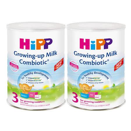 HiPP喜寶雙益幼兒成長奶粉/2入
