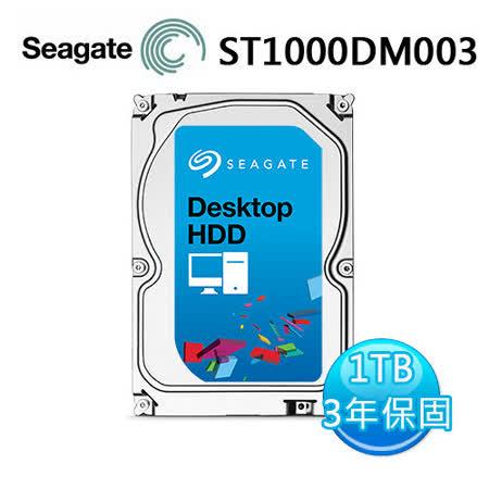 Seagate 1TB 3.5吋SATA3 內接硬碟 ST1000DM003 3年保固